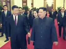 ट्रंप से मुलाकात के बाद चीन के राष्ट्रपति शी जिनपिंग से मिले किम जोंग उन