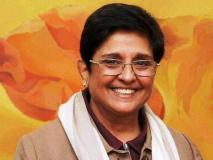 पुदुच्चेरी: सीएम नारायणस्वामी ने एलजी किरण बेदी के आवास के बाहर गुजारी रात