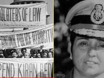31 साल पुरानी वो कहानी जब किरण बेदी ने वकीलों पर चलवाई थी लाठी