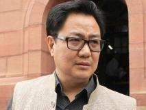 केंदीय मंत्री राजनाथ सिंह ने चीन में प्रतिनिधिमंडल स्तर की वार्ता की, रिजीजू ने भी हुए शामिल