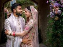 विराट कोहली ने शादी की पहली सालगिरह पर 'बेस्ट फ्रेंड' अनुष्का के नाम शेयर किया ये खास संदेश, तस्वीरें हुईं वायरल