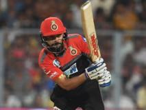 KKR vs RCB: बैंगलोर ने कोलकाता को 10 रनों से हराया, दर्ज की सीजन की दूसरी जीत