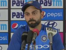 World Cup: इंग्लैंड के खिलाफ हार के बाद पहली बार बोले कप्तान कोहली, गेंदबाजी और बल्लेबाजी को लेकर कही ये बात