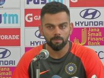 विराट कोहली ने खिलाड़ियों को दिलाया याद, 'वर्ल्ड कप 4 साल में एक बार और आईपीएल हर साल होता है'