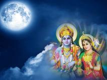 Sharad Purnima 2018: आज से शुरू हो रही है शरद पूर्णिमा, हिंदुओं, बौद्धों, जैनों सभी के लिए पवित्र है ये दिन, जानिए शुभ मुहूर्त और पूजा विधि