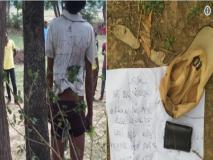 पश्चिम बंगाल: बीजेपी कार्यकर्ता के पिता ने की CBI जांच की मांग, पेड़ से लटका मिला था शव