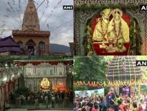 Shri Krishna Janmashtami Celebration: देशभर में धूमधाम से कुछ ऐसे मनाया गया जन्माष्टमी का त्योहार