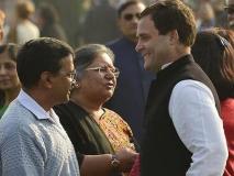 दिल्ली: 2020 के विधानसभा चुनाव में कांग्रेस और आप दे पाएंगे भाजपा को टक्कर