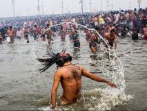 Makar Sankranti 2019: कड़ाके की ठंड के बावजूद लाखों लोगों ने लगाई 'आस्था की डुबकी', वीडियो