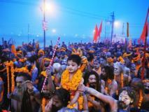 Kumbh Mela 2019 : आख़िर क्यों करोड़ों लोगों की आस्था का केंद्र है कुंभ ?