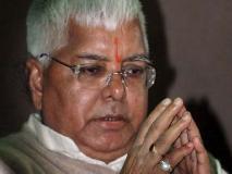 बिहार: बेलहर विधानसभा उपचुनाव में लालू की RJD ने दी नीतीश के JDU को करारी शिकस्त