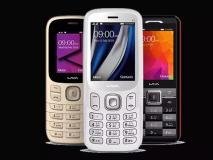 Lava ने लॉन्च किया 2,000 रुपये से भी कम में A7 Wave स्मार्टफोन, 6 दिन तक का देता है बैटरी बैकअप