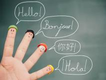 जहां जाएं, वहां की भाषा सीखें