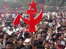 लोकसभा चुनाव 2019: पश्चिम बंगाल में वाम मोर्चा ने 25 उम्मीदवारों की जारी की सूची