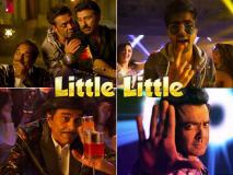 'यमला पगला दीवाना फिर से' का पहला गाना 'लिटिल लिटिल' हुआ रिलीज़, देओल फैमिली ने किया 'टल्ली डांस'