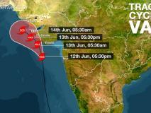 Cyclone Vayu: गुजरात तट पर चक्रवात 'वायु' के दस्तक देने की संभावना नहीं, अलर्ट अब भी जारी, 70 ट्रेनें रद्द