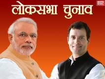प्रमोद भार्गव का ब्लॉग: कितने विश्वसनीय हैं चुनाव पूर्व सव्रेक्षण?