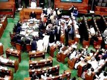 आंध्र प्रदेश के लिए विशेष दर्जे की मांग को लेकर जोरदार हंगामा, लोकसभा की कार्यवाही दिनभर के लिए स्थगित