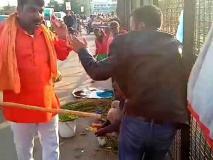लखनऊः भगवाधारी युवकों ने ड्राई फ्रूट्स बेच रहे कश्मीरी युवक को पीटा, वीडियो वायरल होने पर आरोपी गिरफ्तार
