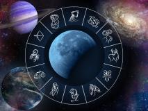 Chandra Grahan 2019: चंद्रग्रहण वृषभ और मिथुन राशि के जातकों की बढ़ाएगा चिंता, जानिए किस राशि पर होगा क्या असर