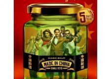 Made In China Trailer: जुगाड़ी बिजनेस मैन की कहानी पेश करता है 'मेड इन चाइना' का ट्रेलर, कुछ मिसिंग सा करेंगे फील