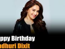 Madhuri Dixit BirthdaySpecial: 52 की हुईं माधुरी दीक्षित, जानें एक्ट्रेस की कुछ खास बातें