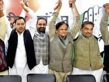 लोकसभा चुनाव 2019: बिहार महागठबंधन में मची रार, सुपौल, मधुबनी और मधेपुरा में उम्मीदवारों के खिलाफ बगावत
