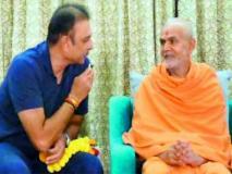टीम इंडिया की जीत के लिए आध्यात्मिक गुरु की शरण में पहुंचे रवि शास्त्री, फैंस ने ले लिए मजे