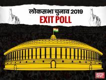 लोकसभा चुनाव 2019ः एग्जिट पोल के निष्कर्षों के बीच गहरी खाई, किस तरफ है इशारा?