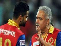 IPL 2019: कोहली की आरसीबी पर भड़के विजय माल्या, टीम को बताया कागजी शेर
