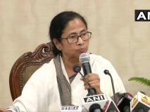 ममता बनर्जी ने मानी डॉक्टरों की मांग, पश्चिम बंगाल के सरकारी अस्पतालों में होगा शिकायत निवारण सेल का गठन