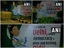 पोस्टर वार- ''दीदी यहां खुलकर मुस्कुराइए आप लोकतंत्र में हैं''
