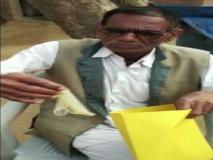RTI के जरिए मांगा ग्राम पंचायत का रिकॉर्ड, लिफाफे में बंद कर याचिकाकर्ताओं को भेज दिए यूज्ड कंडोम