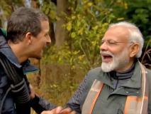 'मन की बात' में खुलासाः 'Man sv Wild' कार्यक्रम में बेयर ग्रिल्स ने आखिर कैसे समझी पीएम मोदी की हिंदी?