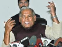जीतन राम मांझी के इस बयान से पता चलता है कि बिहार में 'महागठबंधन' में कुछ भी ठीक नहीं चल रहा है!