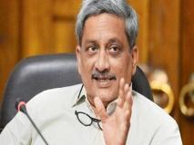 नहीं रहे गोवा के सीएम मनोहर पर्रिकर, केंद्र सरकार ने की राष्ट्रीय शोक की घोषणा