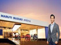 वरुण धवन बने Maruti Suzuki Arena डीलरशिप के ब्रांड अंबेसडर