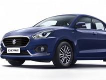 Maruti Suzuki का चला जादू, Alto को पछाड़ कर 'Dzire' बनी सबसे ज्यादा बिकने वाली कार