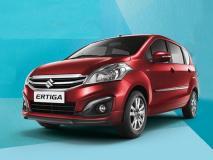 बेहतर माइलेज के साथ भारत में लॉन्च हुई Maruti Suzuki Ertiga, जानें कीमत व खासियत