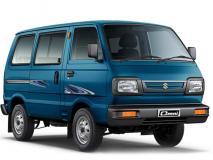 Maruti Suzuki Omni का सफर खत्म, कंपनी जल्द बंद करेगी प्रोडक्शन