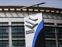 Maruti Suzuki की कार हुई महंगी, जानें कितनी बढ़ी कीमत