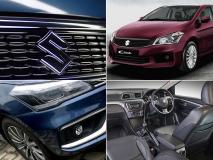 Maruti Suzuki ने मार्किट में उतारी नई Ciaz, कीमत होगी 9.97 लाख से शुरू