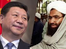 मसूद अजहर को 'वैश्विक आतंकवादी' घोषित करने में बाधा पैदा करने का चीन ने किया बचाव, कही ये बातें