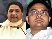 मायावती के भाई आनंद कुमार की 400 करोड़ की बेनामी संपत्ति जब्त, आयकर विभाग ने की कार्रवाई