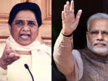 उत्तर प्रदेश नतीजेः अनुसूचित जाति के लिए सुरक्षित सीटों पर भी बीजेपी का दबदबा, मायावती की चमक फीकी!