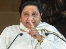 मायावती का BJP पर हमला, सबसे ज्यादा बेनामी संपत्ति बीजेपी के पास, चुनाव के दौरान खाते में आए थे 2000 करोड़ रुपये