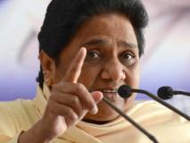 लोकसभा चुनावः यूपी में कांग्रेस के सात सीटों के ऑफर पर भड़कीं मायावती, कहा- गठबंधन का भ्रम ना फैलाएं!