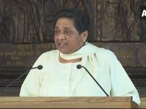 राफेल डील के दस्तावेज गायब होने पर बसपा सुप्रीमो मायावती ने कहा, 'PM मोदी को देश से मांगनी चाहिए माफी'