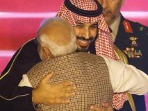 सऊदी 'हग डिप्लोमेसी' कितनी असरदार?
