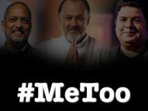 'कोई भी लड़की मीडिया में आने के लिए नहीं करती ऐसा', जानें #MeToo पर बॉलीवुड की क्या है राय